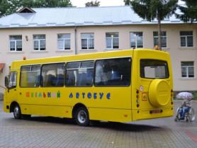 Шкільний автобус. Фото ілюстративне