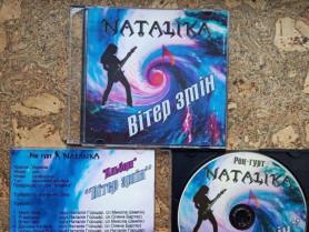 Перший альбом рок-гурту «Natalika»