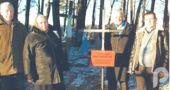 Любешівські активісти біля могили повстанця Івана Гаврилюка