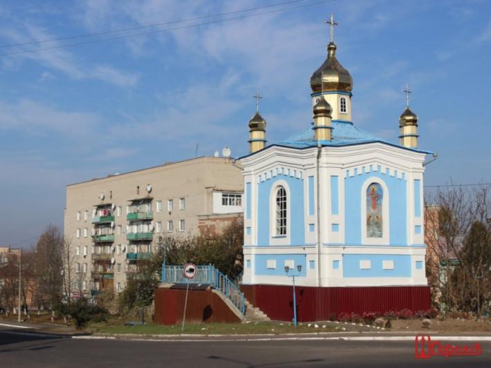Вознесенська Каплиця у Горохові