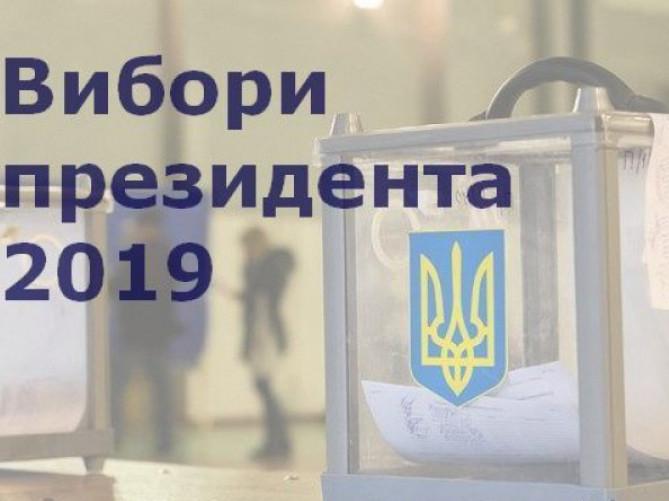 ЦВК затвердила склад Маневицької окружної виборчої комісії