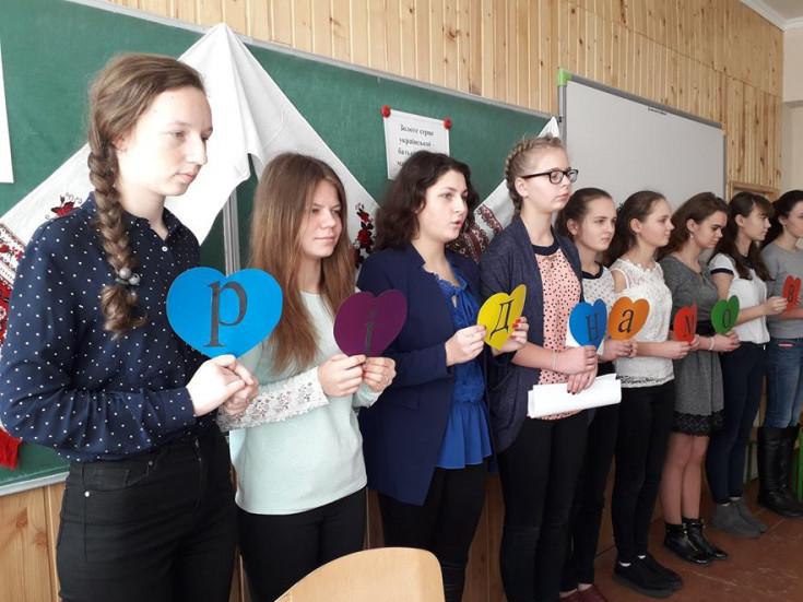 Тиждень рідної мови в Люб'язі