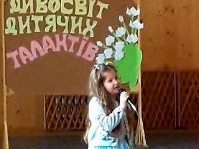 У Люб'язі школярі демонстрували свої таланти