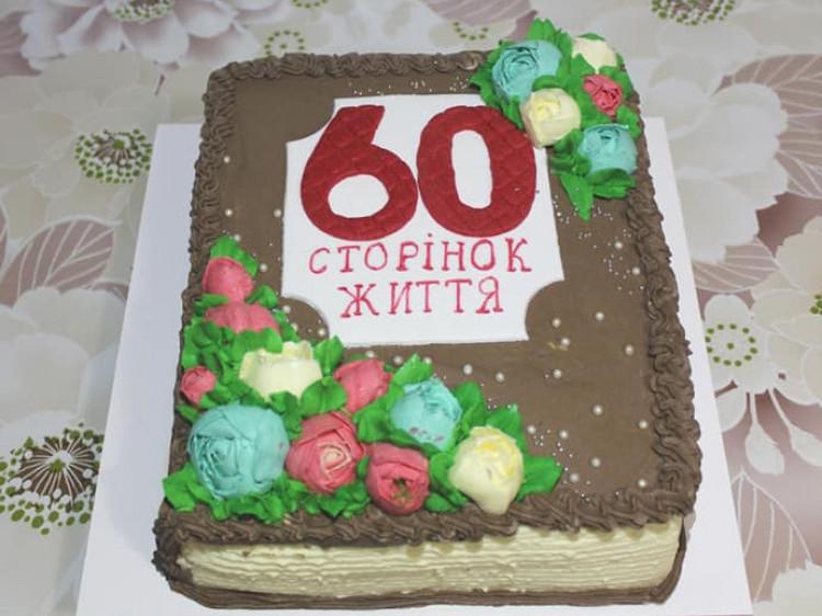 Торт від Ольги Шукалович