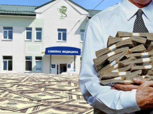 Кому на Любешівщині дадуть кошти на реконструкцію медпунктів