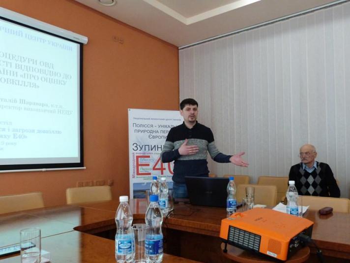 За «круглим столом» говорили про загрози національному природному парку «Прип'ять -Стохід»
