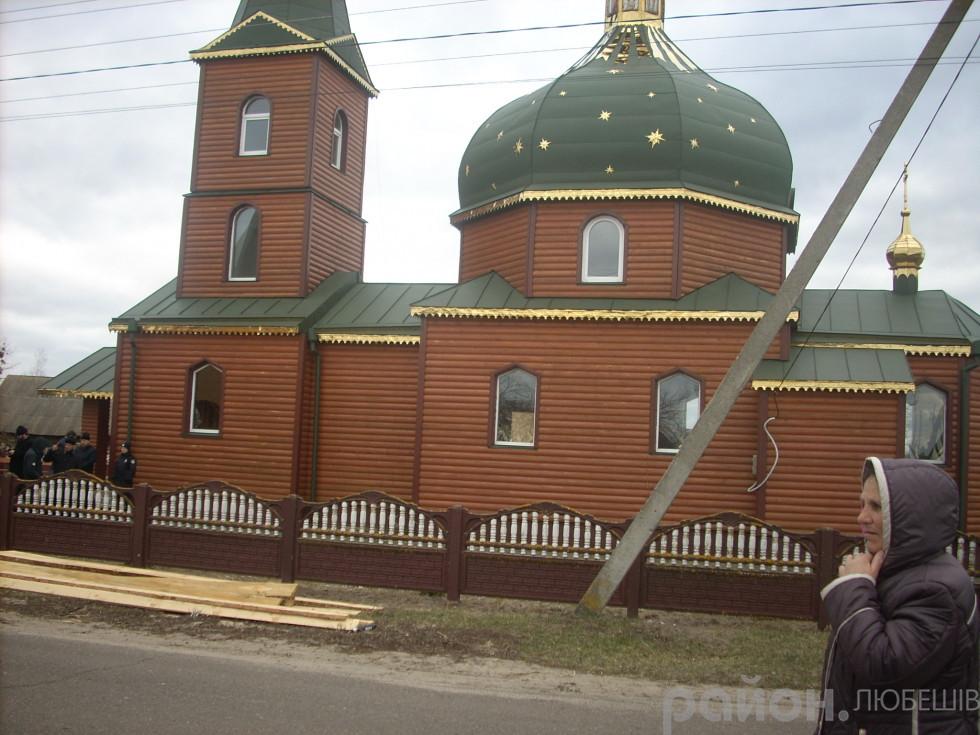 Храм Святого Іоанна Богослова в Невірі