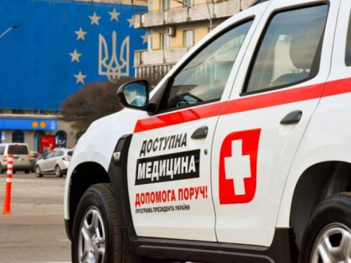 Амбулаторії Седлища та Бірок отримають службові автомобілі