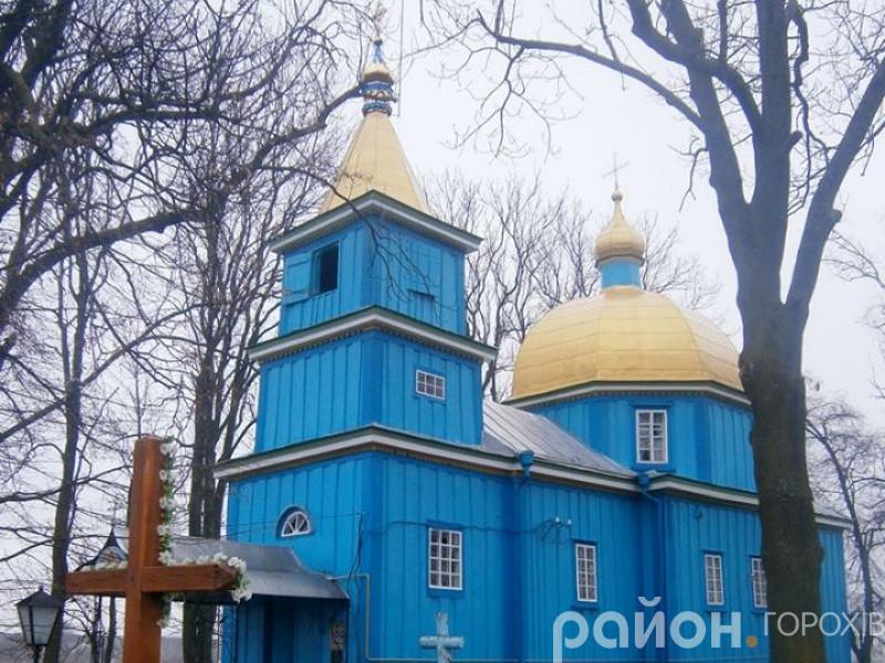 Праволсавний храм