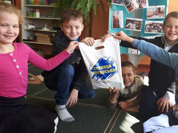 Подарунки зі Станиці Луганської
