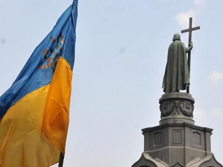 В Україні з'явиться нове державне свято