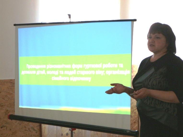 Ольга Кух представила модель майбутнього Центру культури та дозвілля