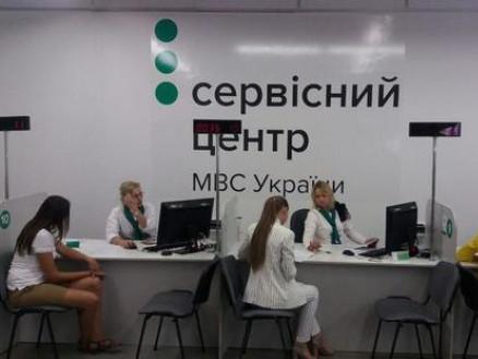 У Любешів приїде сервісний центр МВС