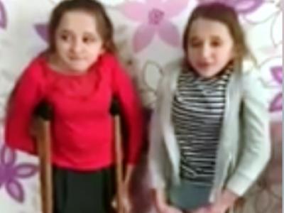 Сестрички із Седлища хочуть повноцінно жити