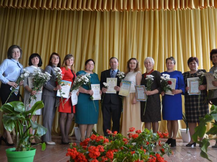 Відзначені педагоги Любешівщини