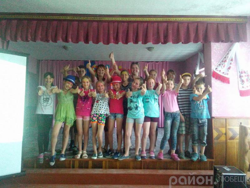 Літній мовний табір у Бихові