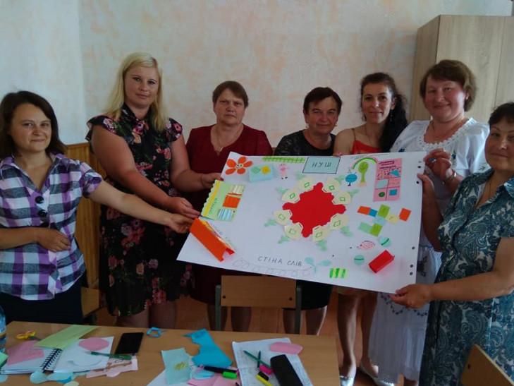 Любешівські педагоги готуються до новго навчального року