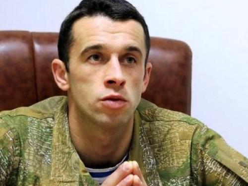 Богдан Дишко