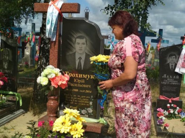 На могилі Юрія Трохимука в Залаззі