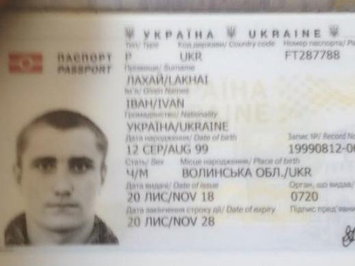 Іван Лахай