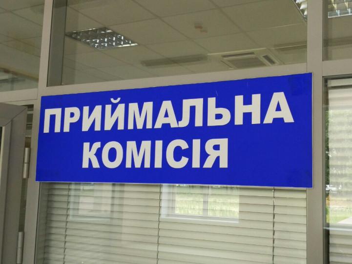 У Любешеві триває набір на навчання у технічному коледжі / Фото ілюстративне