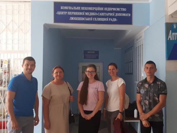 У Любешеві відбувся тренінг для сімейних лікарів