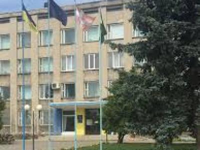 Любешівська районна рада