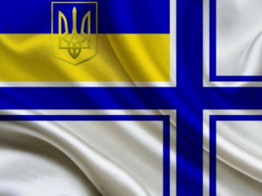 Прапор Військово-Морських сил України