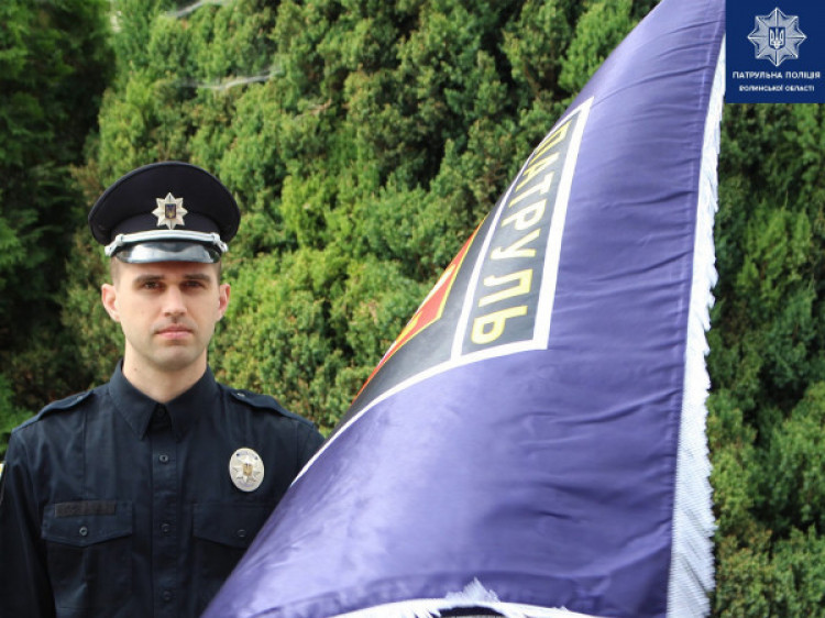 Патрульна поліція