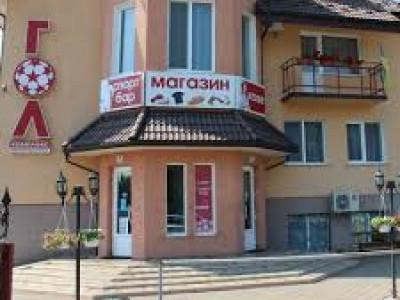 Готельно-ресторанний комплекс «Гол»
