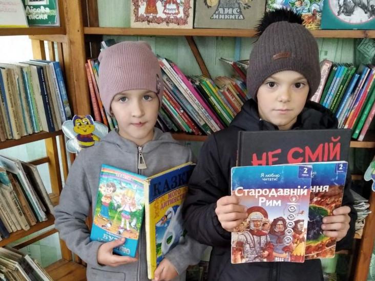 Юні читачі бібліотеки