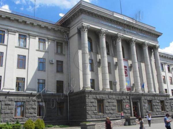 Східноєвропейський національний університет