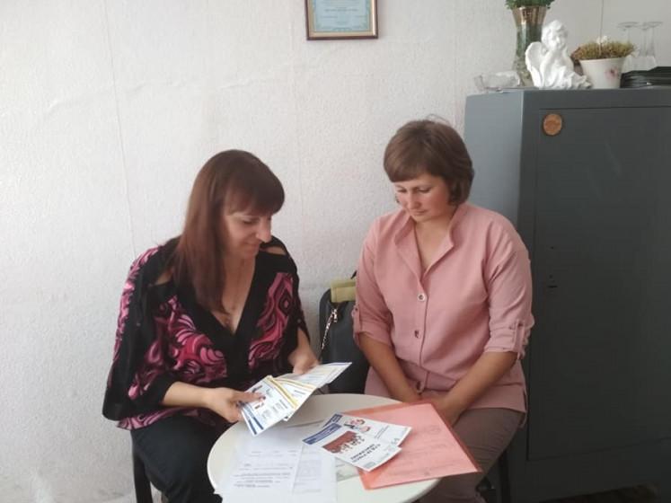 У Любешівському РВ ДРАЦС