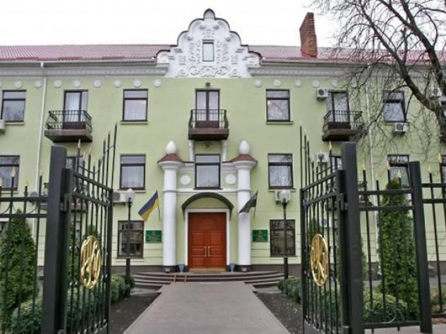Держказначейство України