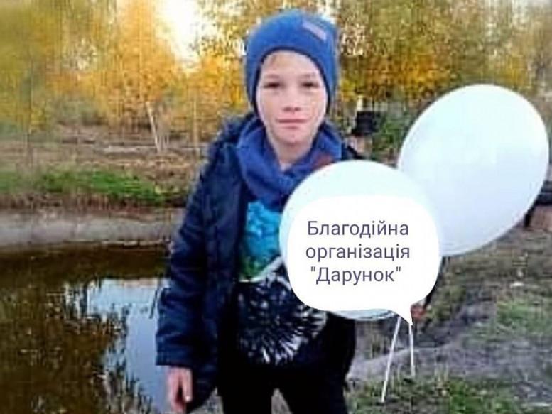 Ігор Андрусик