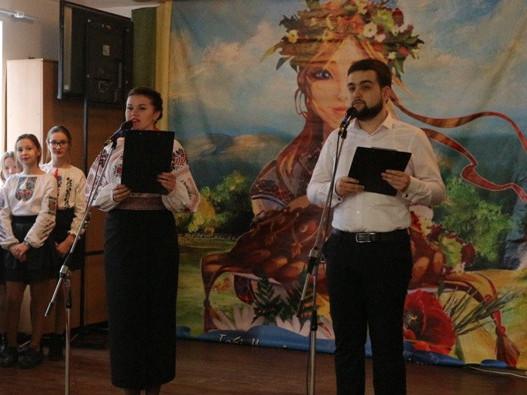 тематичним заід  «Моя Україно  -  єдина  та вільна!»