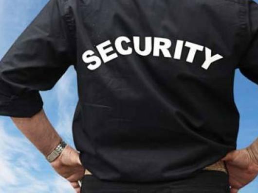 Запрошують попрацювати охоронцем