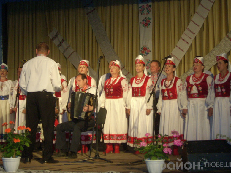 На сцені любешівського центр культури тадозвілля