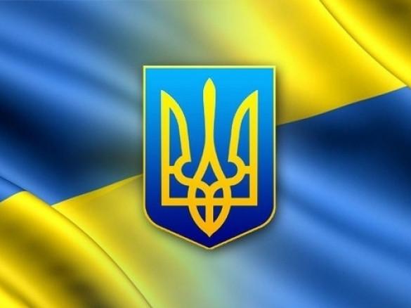 Українці відзначають День Державного Герба
