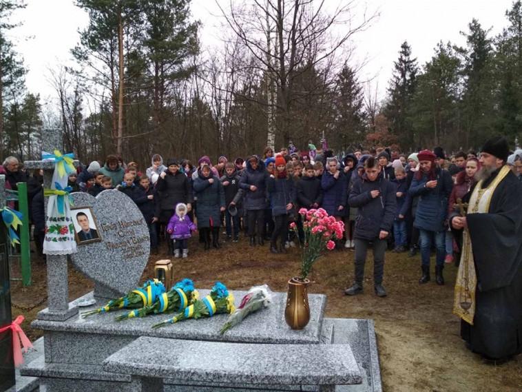 Панахида на могилі Едкврда Гриневича