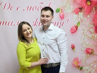 Юлія та Олег