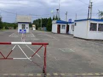 Пункт пропуску «Дольськ»