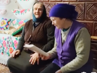 Співають Ніна та Надія Поліщук
