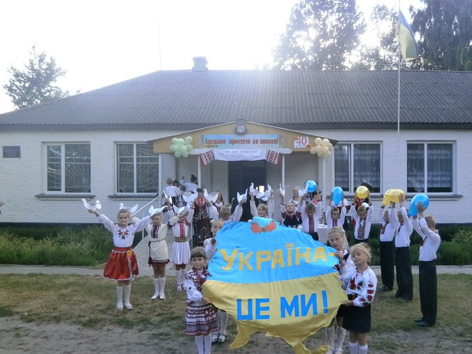 Школа в Погулянці