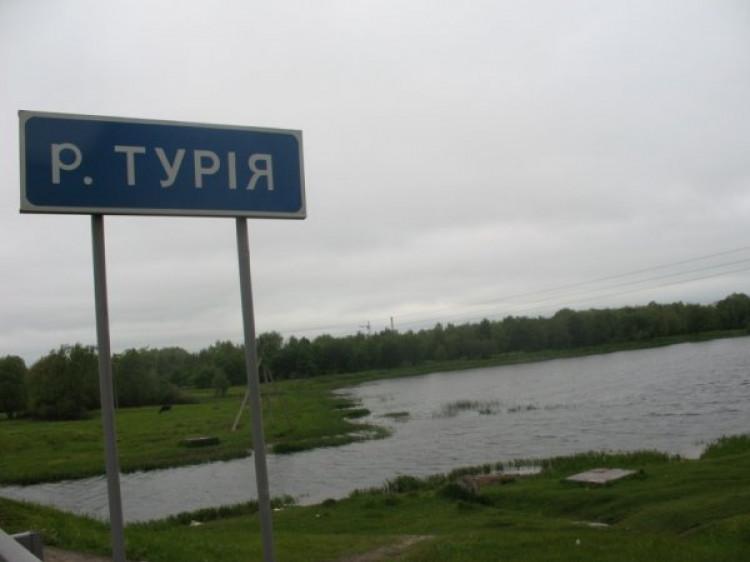Річка Турія