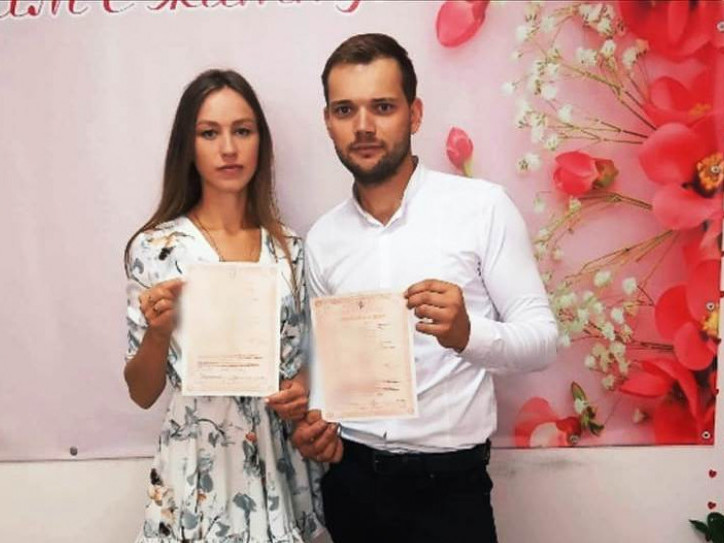 Аліна та Василь