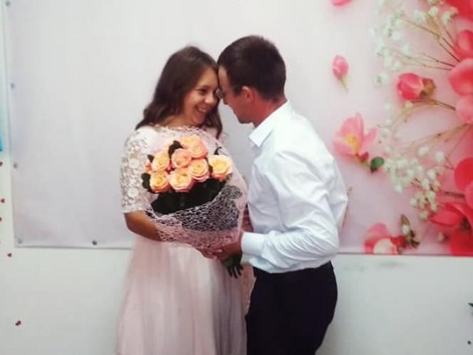 Світлана й Андрій