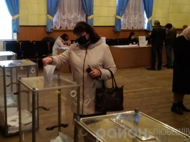 Вибори в Любешеві