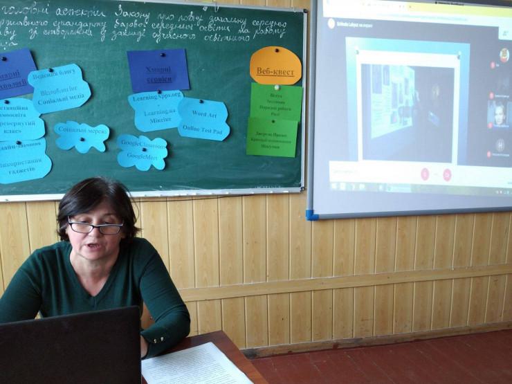 Люб'язька школа: педагогічна рада в змішаному форматі
