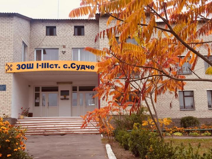 Осінні барви на подвір'ї Судченського ліцею